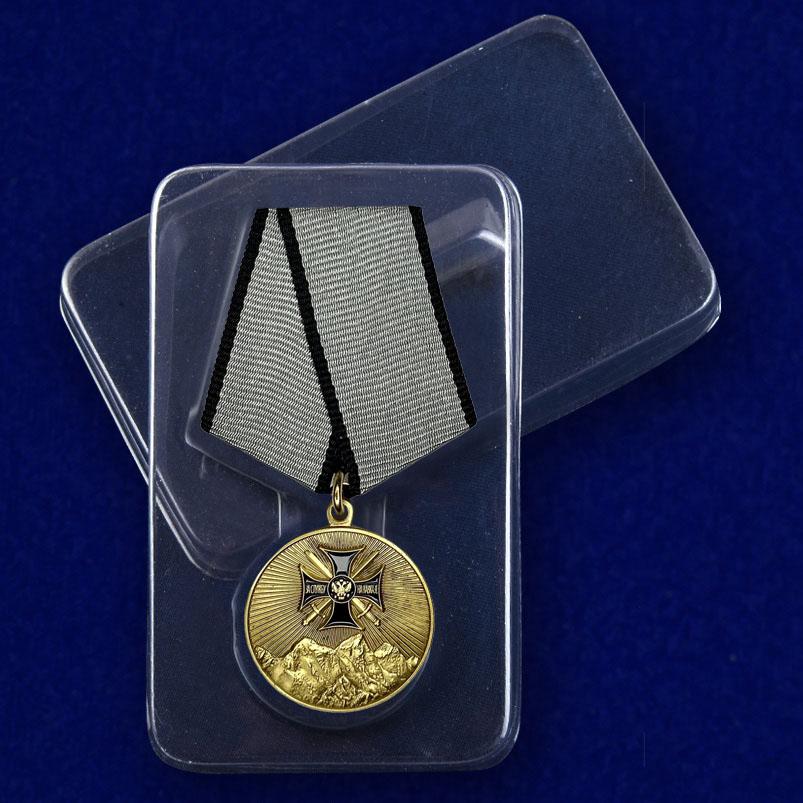"""Медаль """"За службу на Северном Кавказе"""" - в футляре"""