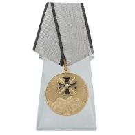 Медаль За службу на Северном Кавказе на подставке