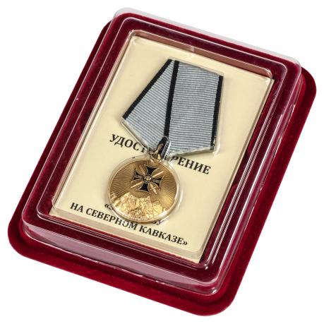 """Медаль """"За службу на Северном Кавказе"""" в футляре из бордового флока"""