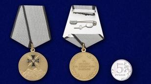 """Медаль """"За службу на Северном Кавказе"""" в футляре из бордового флока - сравнительный вид"""