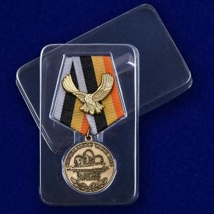 """Медаль """"За службу Отечеству"""" Специальные части ВМФ с доставкой"""