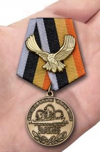 """Заказать медаль """"За службу Отечеству"""" Специальные части ВМФ"""