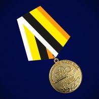 """Медаль """"За службу Отечеству"""" Специальные части ВМФ"""