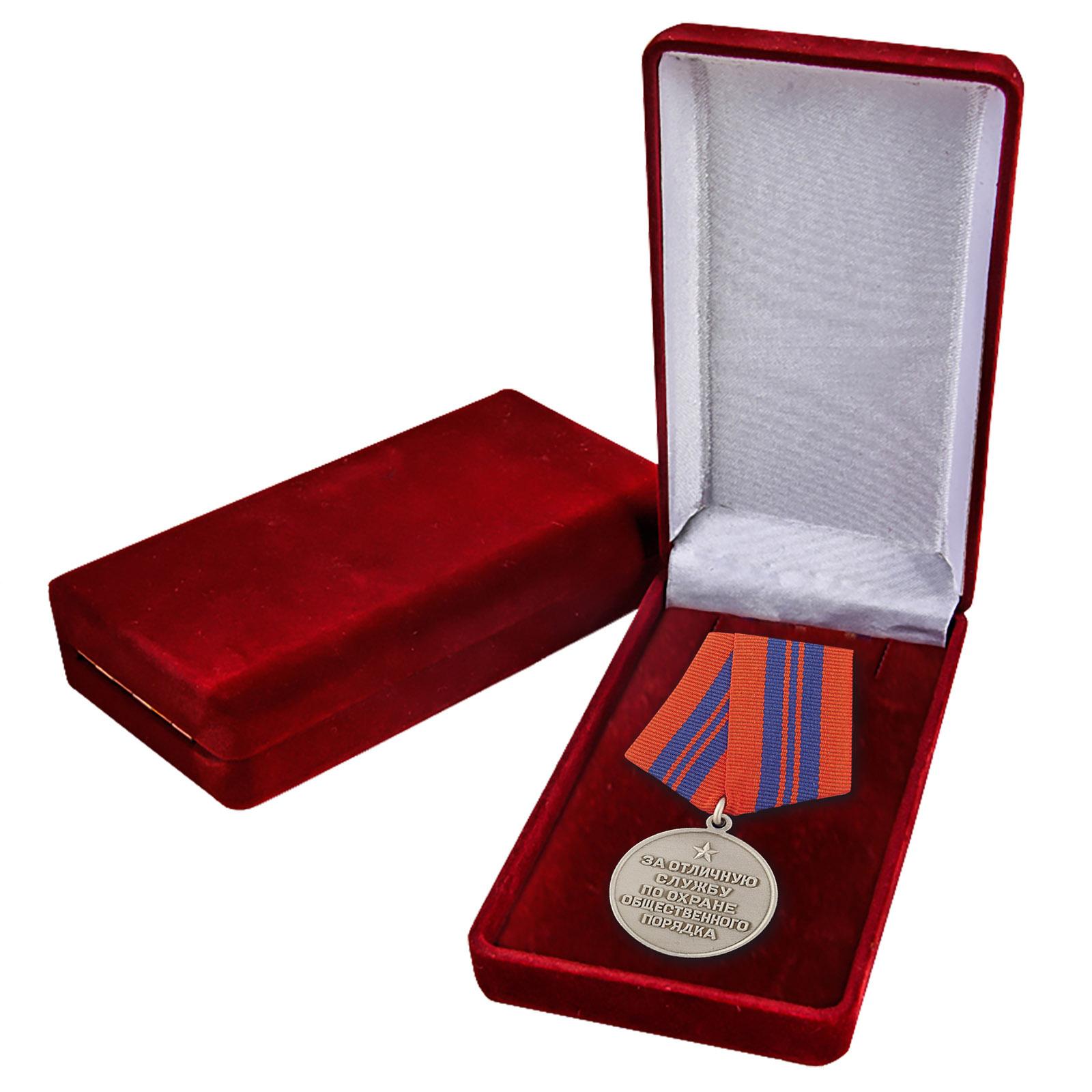 """Медаль """"За службу по охране общественного порядка"""" для коллекций"""