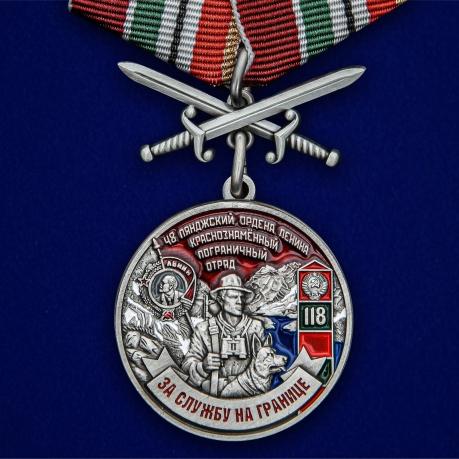 """Медаль """"За службу в Пянджском пограничном отряде"""""""