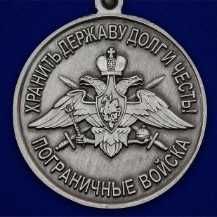 """Медаль """"За службу в Пянджском пограничном отряде"""" - отменное качество"""