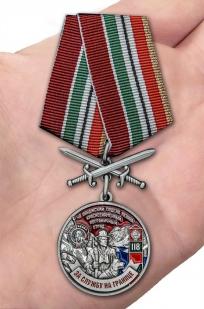 """Заказать медаль """"За службу в Пянджском пограничном отряде"""""""