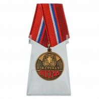 Медаль За службу России на подставке