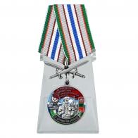 Медаль За службу в 1-ой дивизии сторожевых кораблей на подставке