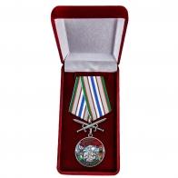 """Медаль """"За службу в 1-ой дивизии сторожевых кораблей"""" в бархатистом футляре"""