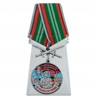 """Медаль """"За службу в 11 Кингисеппском пограничном отряде"""" с мечами на подставке"""