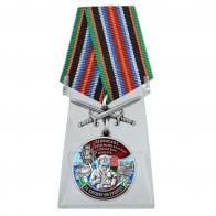 Медаль За службу в 13 ОБрПСКР Ленинское с мечами на подставке
