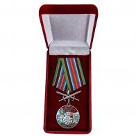 Медаль За службу в 13 ОБрПСКР Ленинское с мечами в бархатном футляре