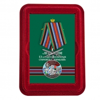 Медаль За службу в 13-ой ОБрПСКР Ленинское с мечами