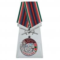 Медаль За службу в 136 Калай-Хумбском погранотряде на подставке