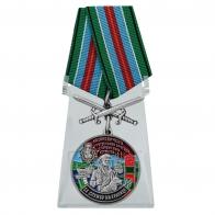 Медаль За службу в 14-ой ОБрПСКР Казакевичево с мечами на подставке
