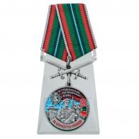 Медаль За службу в 16 Гродненском пограничном отряде с мечами на подставке