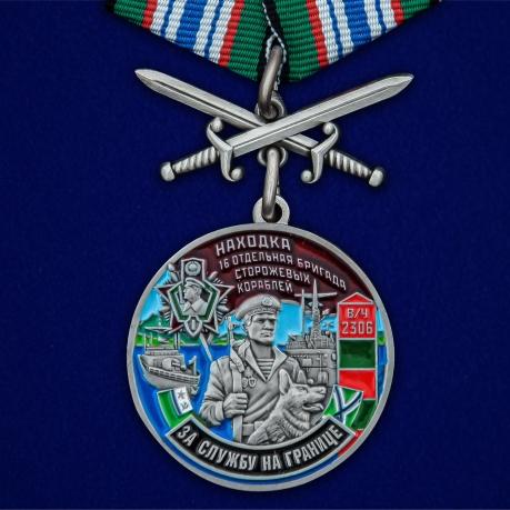"""Медаль """"За службу в 16-ой ОБрПСКР Находка"""""""