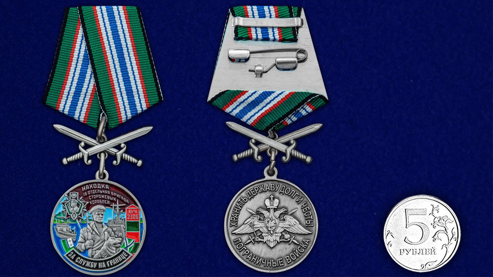 """Медаль """"За службу в 16-ой ОБрПСКР Находка"""" - сравнительный размер"""