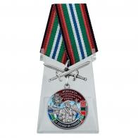 Медаль За службу в 19 ОБрПСКр Невельск на подставке