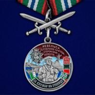 """Медаль """"За службу в 19-ой ОБрПСКР Невельск"""""""