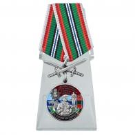 Медаль За службу в 21-ой ОБрПСКР Новороссийск на подставке