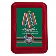 Медаль За службу в 21-ой ОБрПСКР Новороссийск с мечами