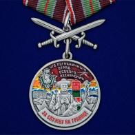 """Медаль """"За службу в 479 ПООН"""""""