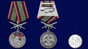 """Медаль """"За службу в 479 ПООН"""" - сравнительный размер"""