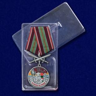 """Медаль """"За службу в 479 ПООН"""" с доставкой"""
