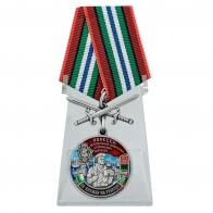 Медаль За службу в 49-ом ОДнПСКР Полесск на подставке