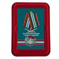 Медаль За службу в 49-ом ОДнПСКР Полесск с мечами