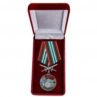 """Медаль """"За службу в 49-ом ОДнПСКР Полесск"""" в бархатистом футляре"""
