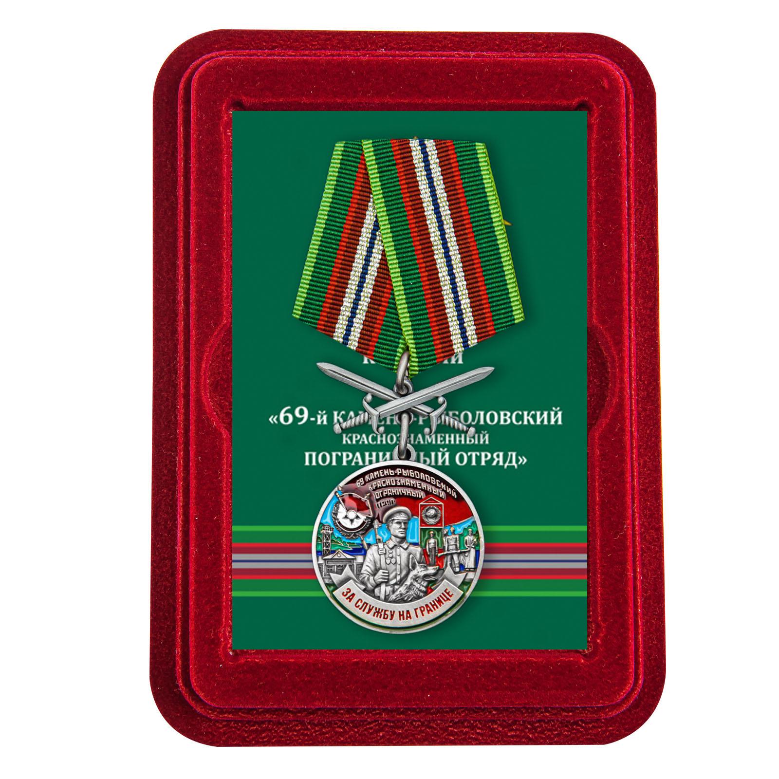 Медаль За службу в 69 Камень-Рыболовском погранотряде с мечами в футляре из флока