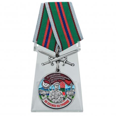Медаль За службу в 74 Кокуйском пограничном отряде с мечами на подставке