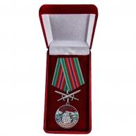 Медаль За службу в 74 Сретенском погранотряде с мечами в бархатном футляре