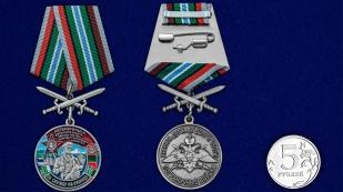 """Медаль """"За службу в 8-ой ОБСКР Малокурильское"""" - сравнительный размер"""