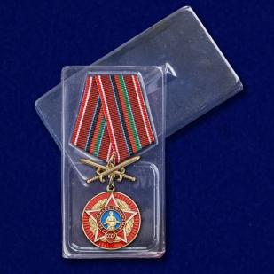 """Медаль """"За службу в Афганистане"""" с доставкой"""