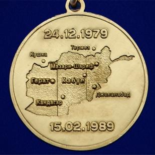 "Медаль ""За службу в Афганистане"" - в Военпро"