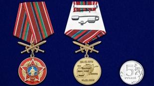 """Медаль """"За службу в Афганистане"""" - сравнительный размер"""