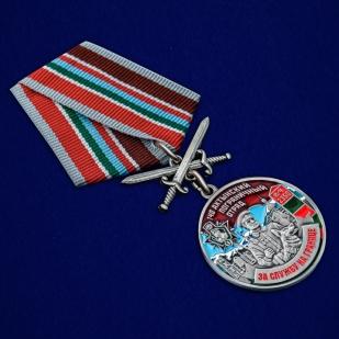 """Купить медаль """"За службу в Ахтынском пограничном отряде"""""""