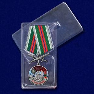 """Медаль """"За службу в Аргунском пограничном отряде"""" с доставкой"""