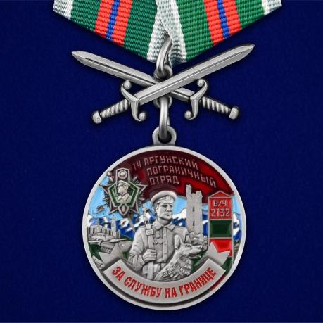 """Медаль """"За службу в Аргунском пограничном отряде"""""""