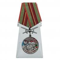Медаль За службу в Арташатском пограничном отряде на подставке