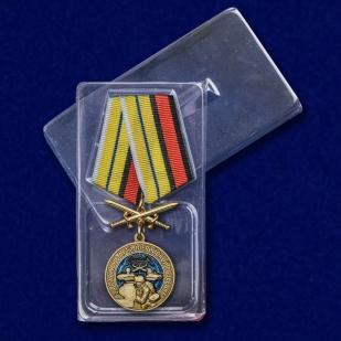 """Медаль """"За службу в артиллерийской разведке"""" в футляре"""