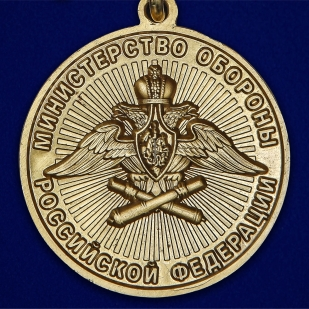 """Медаль """"За службу в артиллерийской разведке"""" - высокое качество"""