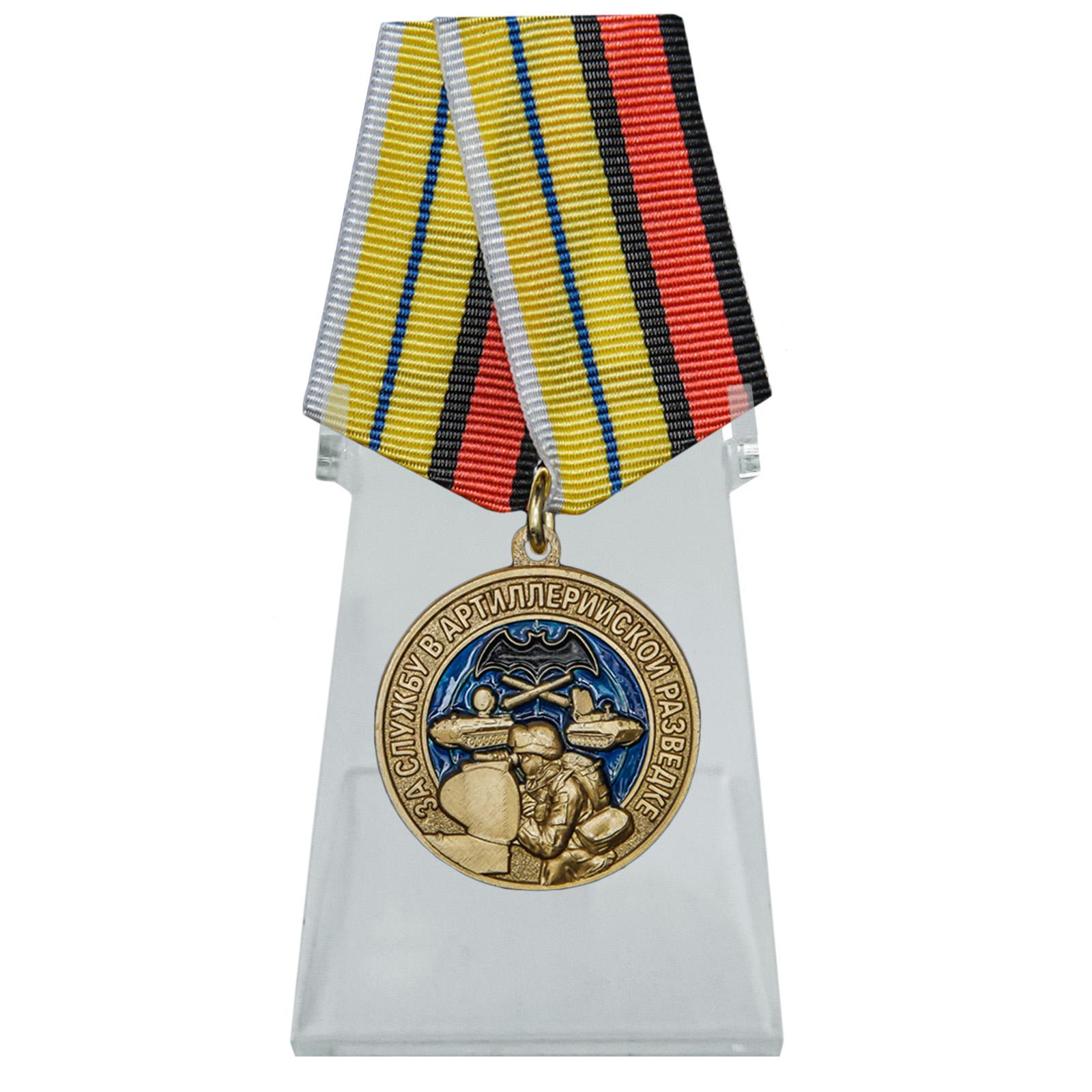 Медаль За службу в артиллерийской разведке на подставке