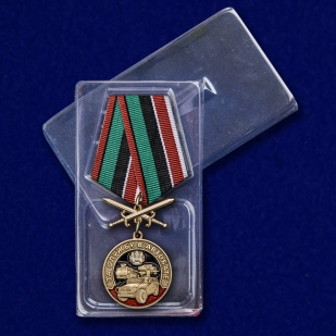 "Медаль ""За службу в Автобате"" в футляре"
