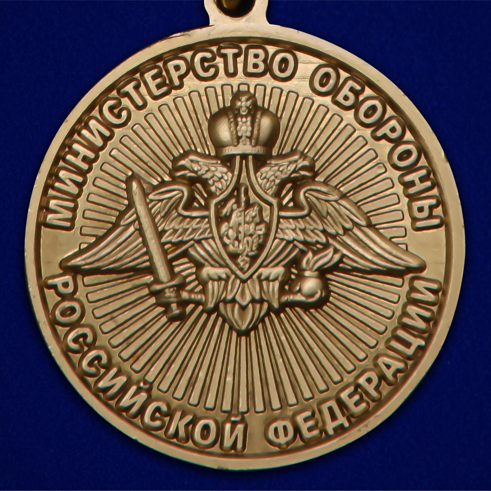 """Медаль """"За службу в Автобате"""" из латуни"""