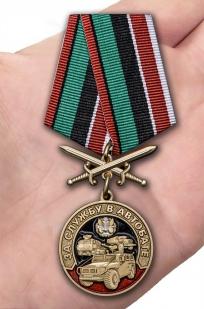"""Медаль """"За службу в Автобате"""" - общий вид"""